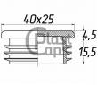 Заглушка прямоугольная внутренняя 25х40