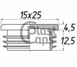 Заглушка прямоугольная 15х25