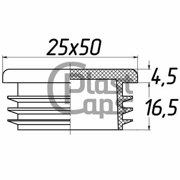 Заглушка прямоугольная 25х50-0
